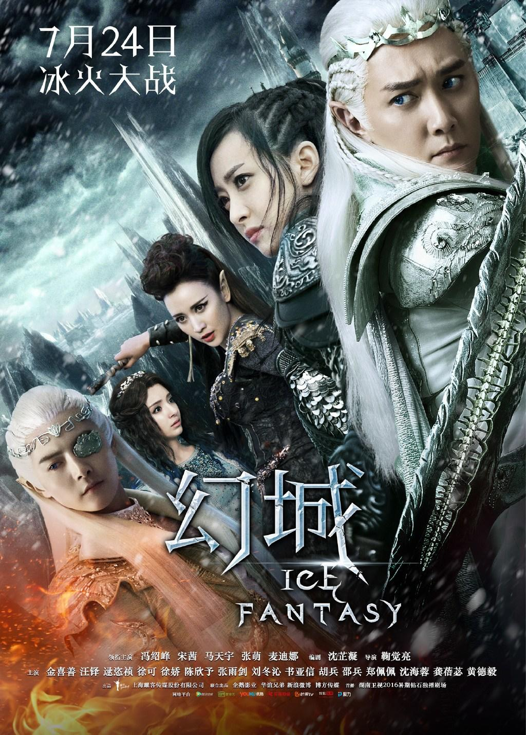 Every single fantasy archetype in one drama