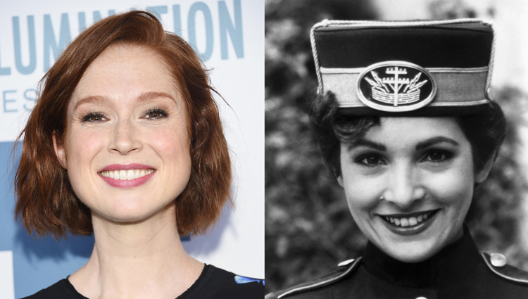 Ellie Kemper Singing Telegram Girl Clue Atomic Junk Shop