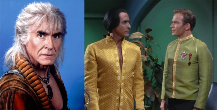 Star Trek TOS Khan Space Seed Atomic Junk Shop