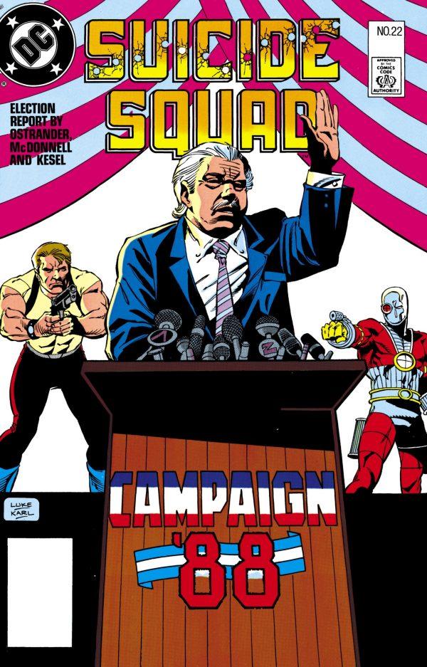 Suicide Squad Campaign 88 Atomic Junk Shop