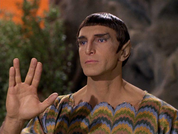 Surak Savage Curtain Star Trek TOS Atomic Junk Shop